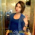 أنا هانية من الجزائر 24 سنة عازب(ة) و أبحث عن رجال ل المتعة