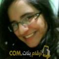 أنا كاميلية من السعودية 26 سنة عازب(ة) و أبحث عن رجال ل الحب
