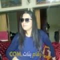 أنا رقية من عمان 29 سنة عازب(ة) و أبحث عن رجال ل الحب