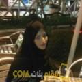 أنا سورية من السعودية 26 سنة عازب(ة) و أبحث عن رجال ل الحب