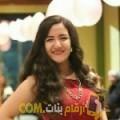 أنا شريفة من الكويت 22 سنة عازب(ة) و أبحث عن رجال ل المتعة