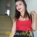 أنا عفيفة من مصر 31 سنة مطلق(ة) و أبحث عن رجال ل الزواج