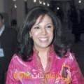 أنا ابتسام من تونس 35 سنة مطلق(ة) و أبحث عن رجال ل الصداقة