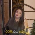 أنا ريمة من الكويت 23 سنة عازب(ة) و أبحث عن رجال ل الصداقة