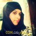 أنا ناسة من لبنان 21 سنة عازب(ة) و أبحث عن رجال ل الزواج