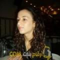 أنا سعيدة من البحرين 29 سنة عازب(ة) و أبحث عن رجال ل التعارف