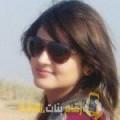 أنا جانة من عمان 25 سنة عازب(ة) و أبحث عن رجال ل المتعة