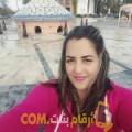 أنا حبيبة من البحرين 26 سنة عازب(ة) و أبحث عن رجال ل الصداقة