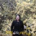 أنا ياسمينة من قطر 35 سنة مطلق(ة) و أبحث عن رجال ل الدردشة