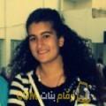 أنا إبتسام من تونس 24 سنة عازب(ة) و أبحث عن رجال ل المتعة