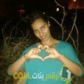 أنا ربيعة من مصر 24 سنة عازب(ة) و أبحث عن رجال ل الحب