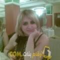 أنا آنسة من البحرين 33 سنة مطلق(ة) و أبحث عن رجال ل المتعة