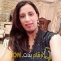 أنا حسناء من البحرين 30 سنة عازب(ة) و أبحث عن رجال ل الصداقة