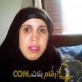 أنا بتينة من فلسطين 30 سنة عازب(ة) و أبحث عن رجال ل الدردشة