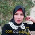 أنا رانية من سوريا 37 سنة مطلق(ة) و أبحث عن رجال ل التعارف