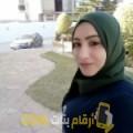 أنا فايزة من لبنان 23 سنة عازب(ة) و أبحث عن رجال ل الزواج