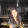 أنا علية من سوريا 19 سنة عازب(ة) و أبحث عن رجال ل التعارف