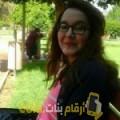 أنا ريهام من المغرب 23 سنة عازب(ة) و أبحث عن رجال ل الزواج