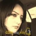 أنا يمنى من ليبيا 18 سنة عازب(ة) و أبحث عن رجال ل الزواج