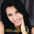 أنا جميلة من مصر 25 سنة عازب(ة) و أبحث عن رجال ل المتعة