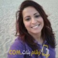 أنا جميلة من سوريا 31 سنة مطلق(ة) و أبحث عن رجال ل المتعة