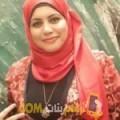 أنا هند من مصر 28 سنة عازب(ة) و أبحث عن رجال ل الدردشة