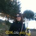 أنا رهف من لبنان 29 سنة عازب(ة) و أبحث عن رجال ل الزواج
