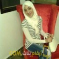 أنا لطيفة من فلسطين 29 سنة عازب(ة) و أبحث عن رجال ل الدردشة