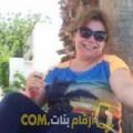 أنا عفاف من ليبيا 51 سنة مطلق(ة) و أبحث عن رجال ل الصداقة