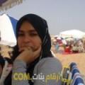 أنا نظيرة من سوريا 24 سنة عازب(ة) و أبحث عن رجال ل الحب