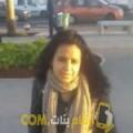 أنا عيدة من مصر 27 سنة عازب(ة) و أبحث عن رجال ل الزواج