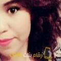 أنا جواهر من مصر 22 سنة عازب(ة) و أبحث عن رجال ل الصداقة