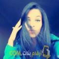 أنا عائشة من المغرب 21 سنة عازب(ة) و أبحث عن رجال ل الحب