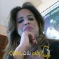 أنا فايزة من قطر 30 سنة عازب(ة) و أبحث عن رجال ل الحب