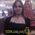 أنا نبيلة من البحرين 41 سنة مطلق(ة) و أبحث عن رجال ل الصداقة