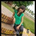 أنا محبوبة من ليبيا 28 سنة عازب(ة) و أبحث عن رجال ل التعارف