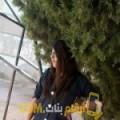 أنا فريدة من الكويت 22 سنة عازب(ة) و أبحث عن رجال ل الحب