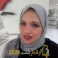 أنا دلال من الأردن 39 سنة مطلق(ة) و أبحث عن رجال ل الزواج