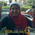 أنا عبير من مصر 35 سنة مطلق(ة) و أبحث عن رجال ل الصداقة
