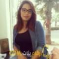 أنا هيفة من الكويت 29 سنة عازب(ة) و أبحث عن رجال ل الدردشة