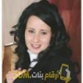 أنا سلومة من ليبيا 32 سنة مطلق(ة) و أبحث عن رجال ل الدردشة