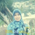 أنا بسمة من ليبيا 29 سنة عازب(ة) و أبحث عن رجال ل الزواج
