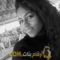 أنا سالي من قطر 25 سنة عازب(ة) و أبحث عن رجال ل التعارف