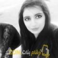أنا منال من سوريا 19 سنة عازب(ة) و أبحث عن رجال ل الزواج
