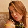 أنا ريهام من سوريا 31 سنة مطلق(ة) و أبحث عن رجال ل المتعة