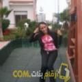 أنا عبلة من عمان 31 سنة مطلق(ة) و أبحث عن رجال ل الحب