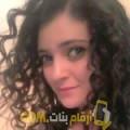 أنا فردوس من قطر 23 سنة عازب(ة) و أبحث عن رجال ل التعارف