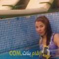 أنا نيمة من تونس 25 سنة عازب(ة) و أبحث عن رجال ل الزواج