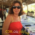 أنا أمال من مصر 47 سنة مطلق(ة) و أبحث عن رجال ل الصداقة
