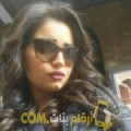 أنا وهيبة من سوريا 27 سنة عازب(ة) و أبحث عن رجال ل المتعة